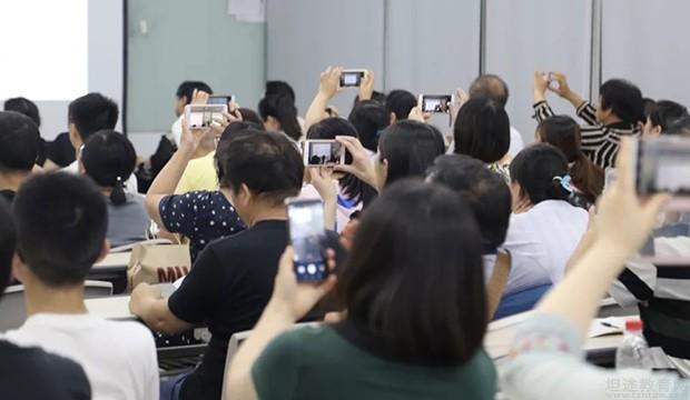 南京新东方优能中学