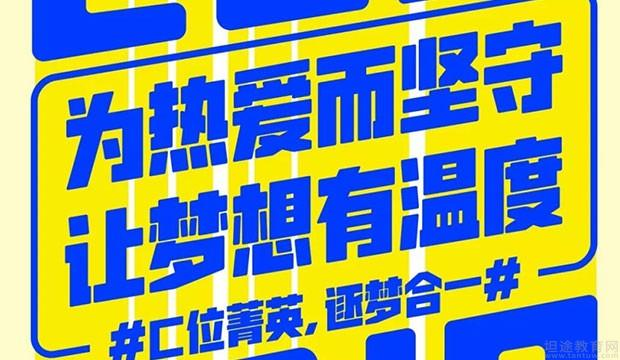 深圳博沃思教育