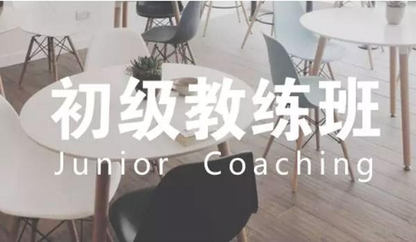 杭州静园瑜伽