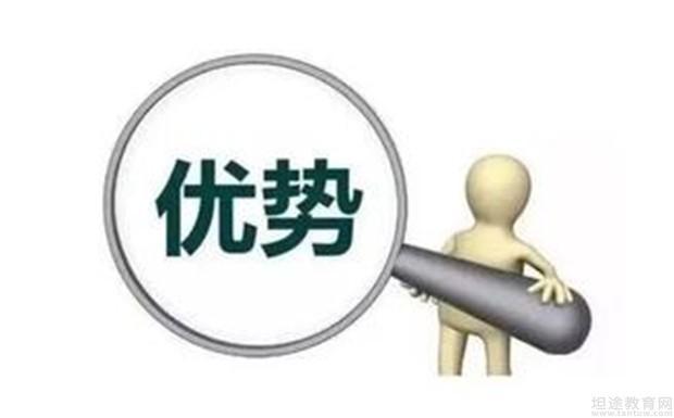 北京567GO健身教练培训