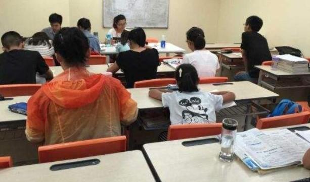 合肥学大教育