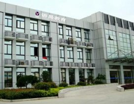 北京语易教育照片