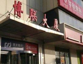 天津山长教育照片