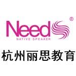 杭州丽思教育