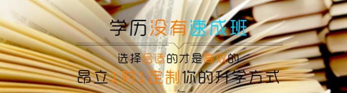 上海昂立学院-优惠信息