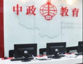 浙江中政教育照片
