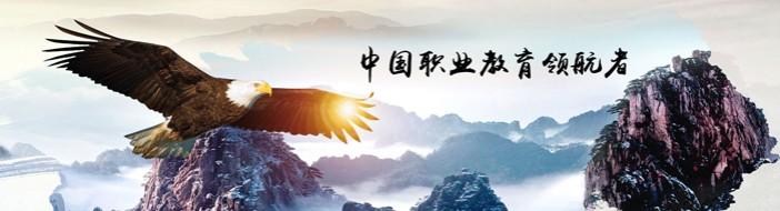 北京商鲲教育-优惠信息