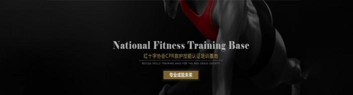 北京高达健身学院-优惠信息