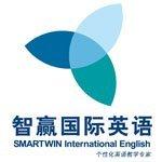 杭州智贏英語