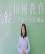 武汉佰树教育-石孟园