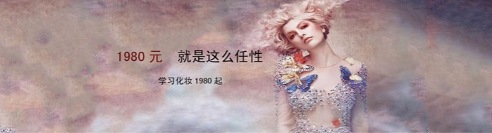 苏州西子彩妆-优惠信息