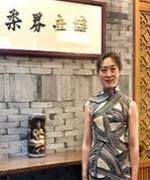上海秦汉胡同-庄老师