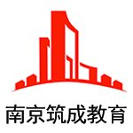 南京筑成教育
