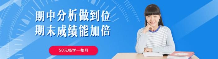 北京精锐教育 -优惠信息