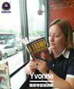 必赢客户端恩曼国际英语-Yvonne