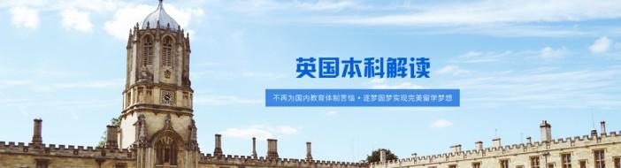 上海UKEC英国教育中心-优惠信息