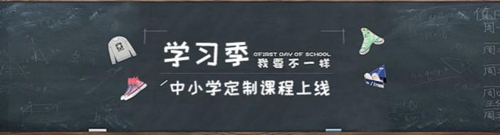杭州学橙教育-优惠信息