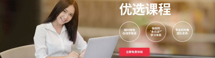南京华尔街英语-优惠信息