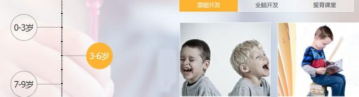 天津爱育幼童-优惠信息