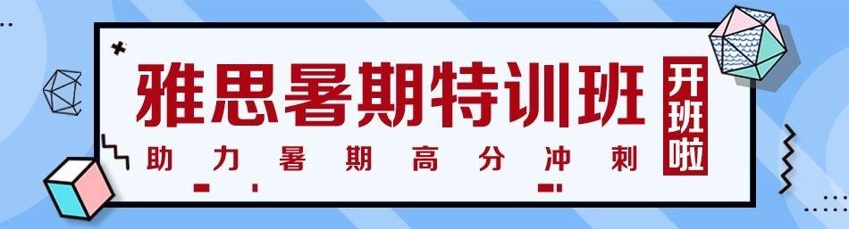 成都华新文登-优惠信息