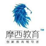北京摩西教育