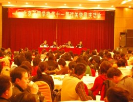 北京万国司法考试学校照片