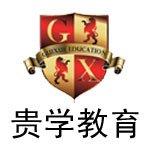 北京学为贵教育