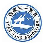 天津远航三一学校