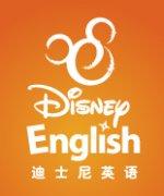 成都迪士尼英语-迪士尼专业外教团队