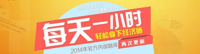 北京环球职业教育-优惠信息
