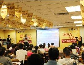 深圳华杰MBA照片