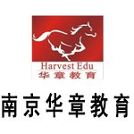 南京华章教育