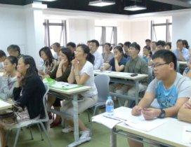 上海昂立新课程照片