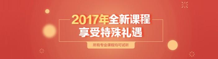 北京火星人教育-优惠信息
