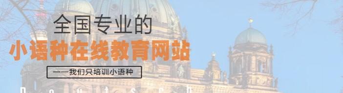 成都法亚在线-优惠信息