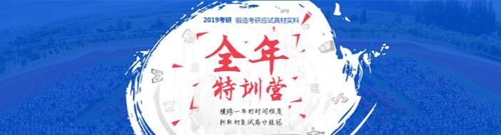 长沙海文考研-优惠信息
