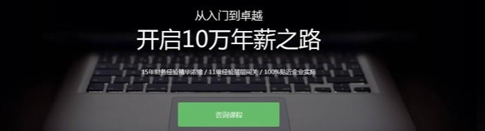 深圳恒企会计-优惠信息