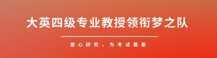 天津翻译学院-优惠信息