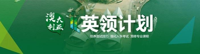 北京新东方前途出国-优惠信息