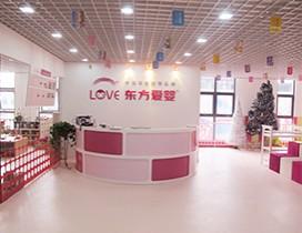 宁波东方爱婴早教照片
