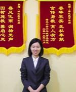 宁波博达教育-兰老师