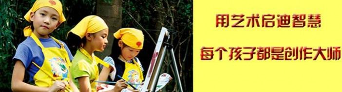 天津杨梅红国际私立美校-优惠信息