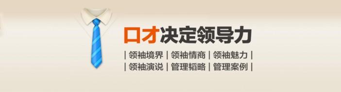 武汉杨勤口才教育培训中心-优惠信息