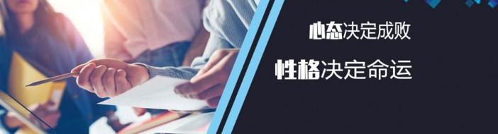 广州今英口才培训-优惠信息