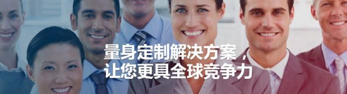 天津华尔街英语-优惠信息