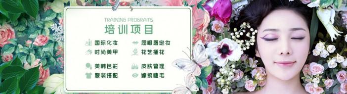 杭州图雅化妆美甲学校-优惠信息