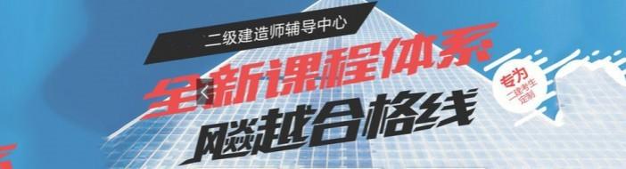 北京大立教育-优惠信息