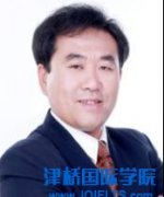 北京津桥国际学院-邵珊珊