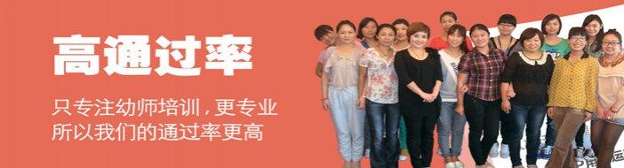 北京宏博幼师-优惠信息