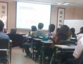 北京华企学堂照片